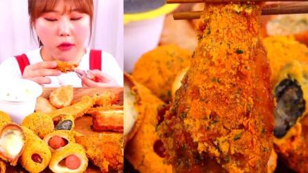 韩国大胃王小姐姐,试吃油炸美食,蘸着奶油吃酥脆香甜太好吃了