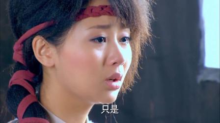胭脂霸王:雷儿对昔日心上人不理睬,独自伤心流泪,不料竟是为了哑狼