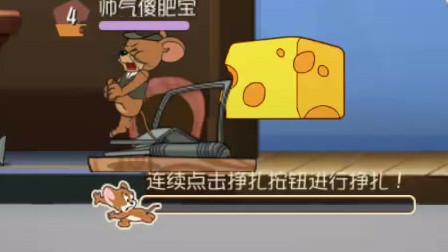 猫和老鼠手游:杰瑞虽然没有正面遇见汤姆,可汤姆的机关到处都有!