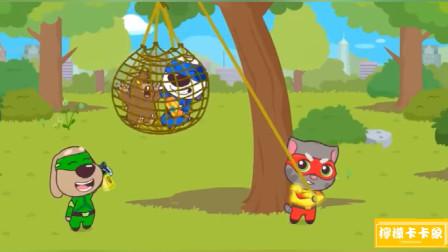 超级英雄汤姆猫家族大战偷吃番茄的变异地鼠!我的汤姆猫游戏