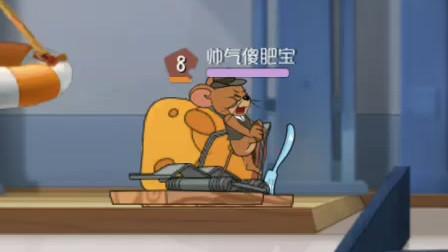 猫和老鼠手游:杰瑞想把机关破掉,可老鼠夹都有两个!