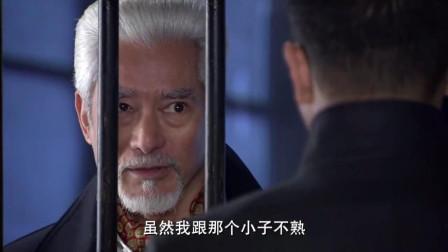 唐琅探案:杜百龙被关进,不料还对放狠话,太有勇气了
