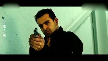 枪战电影:拿枪指着郭达的头,你以为你有枪就能奈何他吗?