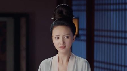 鹤唳华亭 30 软妹太子妃才是真爱!替陆文昔求情不成气到哭