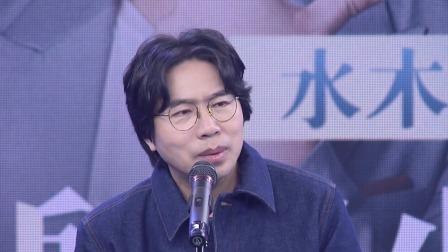 卢庚戌爆高晓松黑料:他很能打 绝对声量·水木年华 20191203