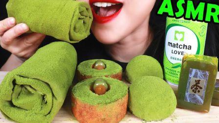 ☆ Abbey ☆ 抹茶风味甜点派对(羊羹、红豆馅大福、迷你甜筒硬糖、年轮蛋糕、毛巾蛋糕卷、抹茶饮料)食音咀嚼音(新)