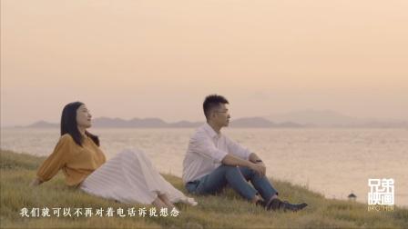 兄弟映画 作品:在你身边   爱情故事