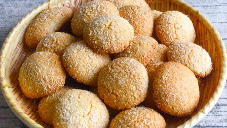 3分钟学会做椰蓉酥,糖少油少营养健康,一人一口酥,越嚼越香 【三丰美食】