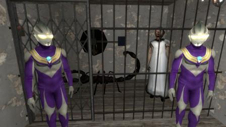 GMOD:迪迦奥特曼把老奶奶和蝎子关在一起