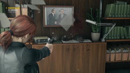 控制游戏:女主角拥有意念超能 第1期游戏体验感up,捡到有生命力的枪支