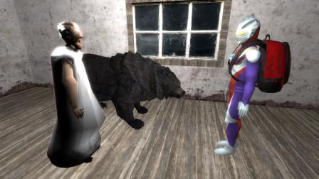 GMOD:迪迦奥特曼上学被老奶奶的狗熊挡住了