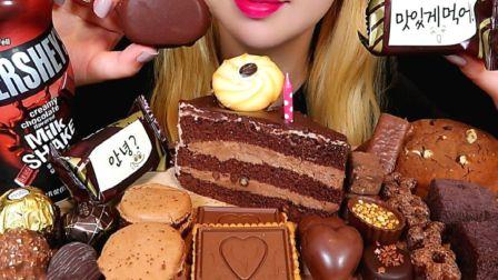 ☆ TERA ☆|陪吃早餐|巧克力甜食大餐(费列罗、马卡龙、涂层饼干、多种夹心巧克力、谷物脆粒、布朗尼、大曲奇、起酥饼、蛋糕、脆皮冰淇淋、好...