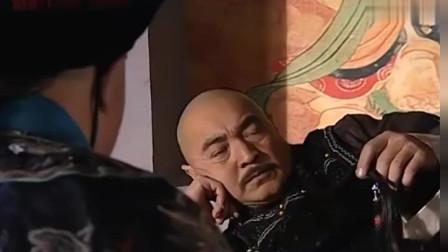李卫辞官:皇上关李卫四百九十年,李卫有妙计,改为四十九个时辰