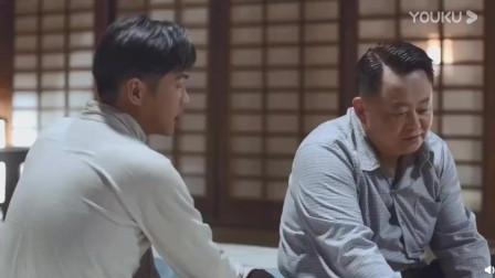 谍战深海之惊蛰:陈山索要兵工厂分布图,黄志忠不相信陈山的提议
