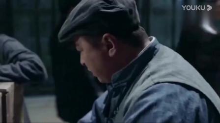 谍战深海之惊蛰:刘芬芳等人偷偷的把货放在了这里 难道是什么不见的人的?
