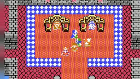 〖爱儿&secret〗0748-FC_Dragon Quest IV(勇者斗恶龙4)第04期:正牌公主救另一正牌公主