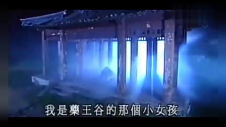 少年张三丰:林心如倒追苏有朋,张三丰都快入魔了,她还挺开心!