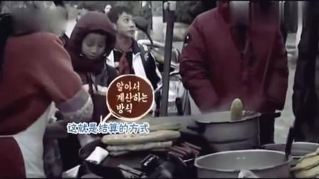 老外在中国:老外在中国路边买早餐,看到中国人的结算方式后,直呼神奇!