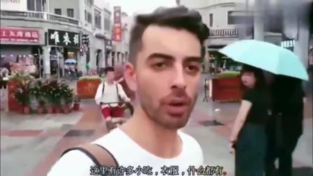 老外在中国:老外怕中毒不敢吃臭豆腐,尝了口后立马疯狂我爱这中国美食!