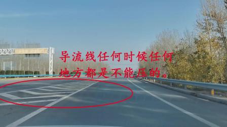 新手司机上高速得有的基本常识,直接开车给你演示