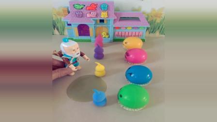 宝宝益智动画片:老爷爷的宝葫芦真的能变成葫芦娃吗
