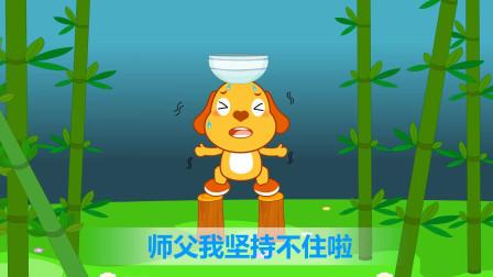 亲宝儿歌:少林英雄 儿童经典名曲 亲宝儿歌带宝宝领略