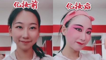 【小淅儿的京剧化妆小课堂2】看专业京剧小姐姐如何画戏曲 妆