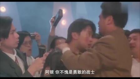 影片中最精彩的一段,何金银使出无敌风火轮,打趴断水流大师兄!