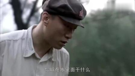 人间正道是沧桑:杨立青为省事 直接用手榴弹炸鱼 没想到河里还炸出这么多宝贝