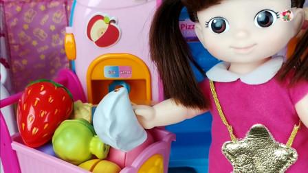 儿童厨具餐具水果蔬菜食玩,宝宝购物水饺,打果汁做午餐玩游戏过家家,鱼嘴里蝙蝠龙,儿童玩具亲子互动