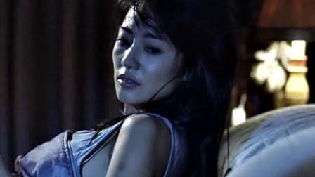 夜晚三点半(打码版):几分钟看台湾恐怖电影《凶魅》