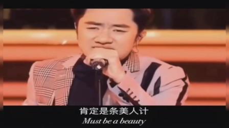 搞笑改编歌曲《美人计》歌词里唱的是你们吗?