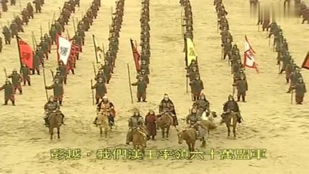 楚汉骄雄:刘邦御驾亲征能夺得项羽的国都,项羽怒了