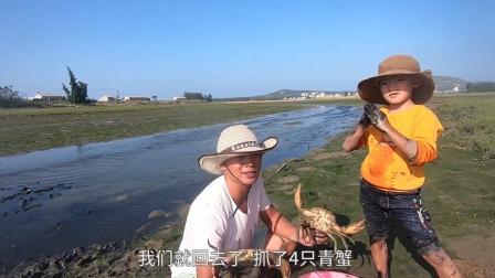 赶海小哥带两个外甥到红树林抓螃蟹,一会功夫就抓到了4只巨钳大货