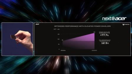 宏碁研发新型CPU导热材料,能提升12%的性能,新机Powergem有望首发