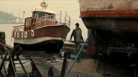 电影:王大陆竟在王凯船上藏了枪,谁知却被亲弟弟给发现了,完蛋