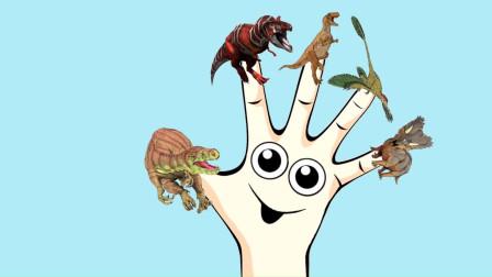 认识侏罗纪里的不同的恐龙