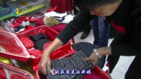游大海先生与叶梅娟小姐婚礼盛典录像