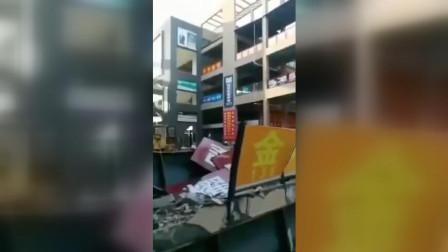 【广东】梅州商业大楼人行天桥发生坍塌 面包车被砸扁