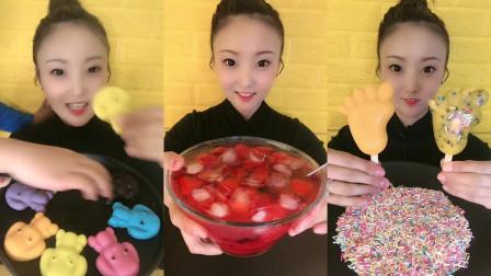 小姐姐试吃小狗形状的巧克力,还有美味的草莓罐头,你想吃哪一个?