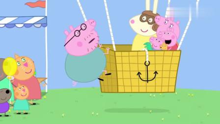 小猪佩奇歌曲:歌曲《Big Balloon》,好听又上口