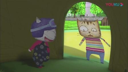 云彩面包:小伙伴们在玩在影子的游戏,有一个小朋友躲着不肯出来