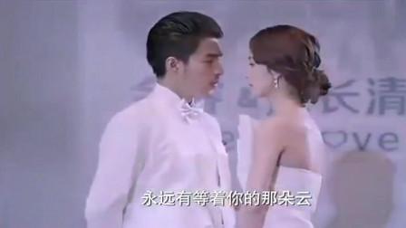 千金归来:李沁为了公司利益不得不和金睿订婚,李易峰心碎了!