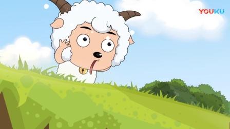 奇思妙想喜羊羊:灰太狼从断掉的桥上掉了下去,喜羊羊开始笑他!
