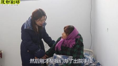 18岁女儿不想上学,被母亲说两句离家出走,3年后恶报来了