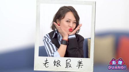 《官方表情局》戴爱玲模仿最常用表情包