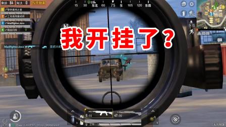 狂战士杰西:SKS打出了冲锋枪的效果,5秒连灭3人,开车也别想跑!