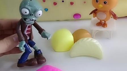 僵尸看到小鸡买东西不要钱,他也去拿东西,结果他要付钱才行!