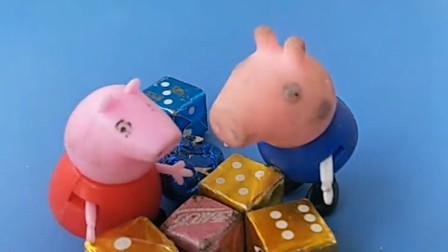 猪妈妈奖励给佩奇乔治的糖,全让乔治一个人吃了,你说乔治做的对吗?