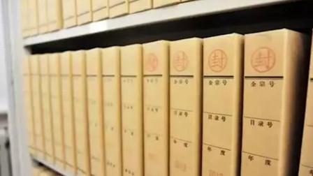 浙江封存未成年人犯罪记录 入学就业不归入档案